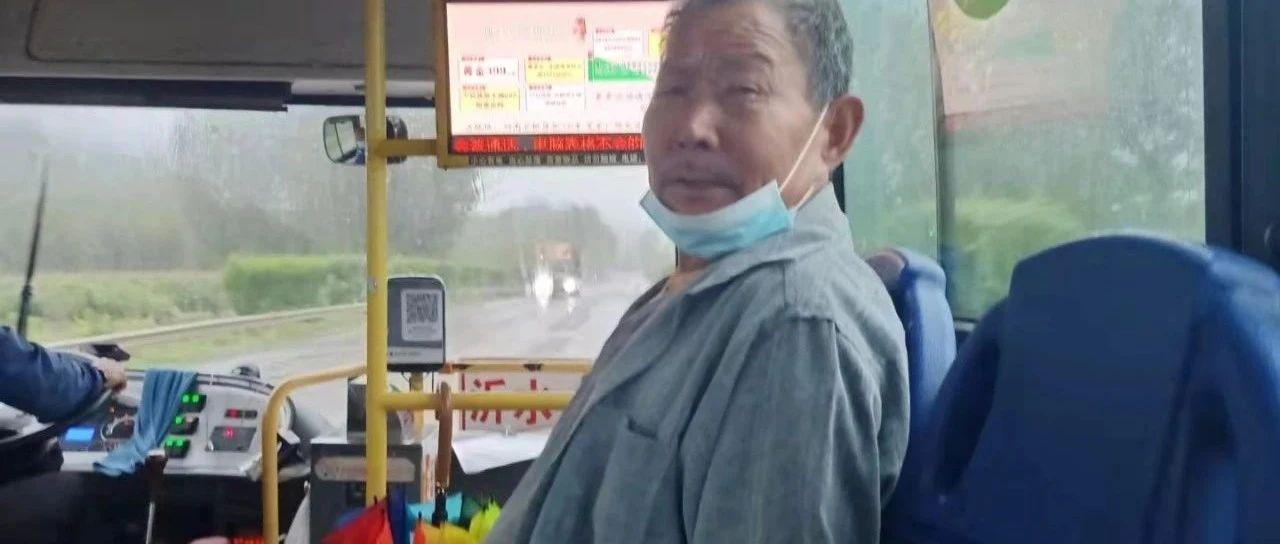 公交车上偶遇:骄傲的爷爷――-我孙子去北京大学读书