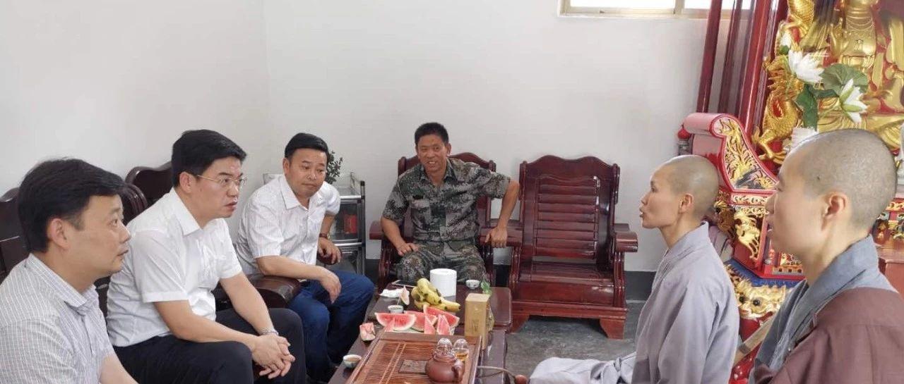 县委常委、统战部部长李云飞深入基层调研统战工作