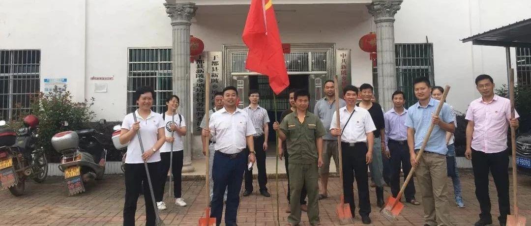 县委统战部开展党支部学习日暨党员活动日活动