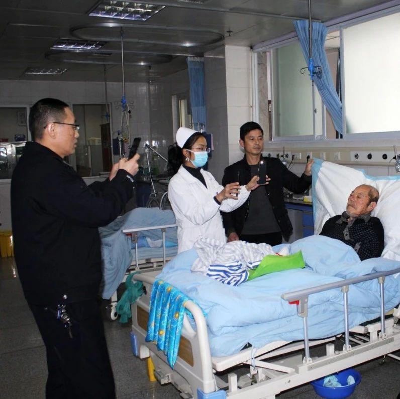 老人住院没身份证?不急,民警进重症监护室为他拍照
