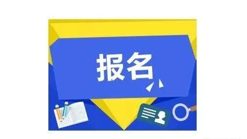 2018年涉县中小学、幼儿园招生工作问答