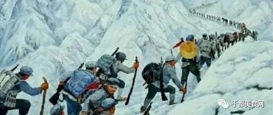 �L征�r,�t�是如何翻越雪山的?�L征人告�V你!