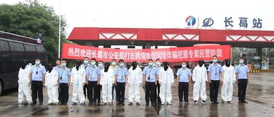 从老挝抓回61人,许昌警方破获跨境诈骗专案,涉及2600余万元