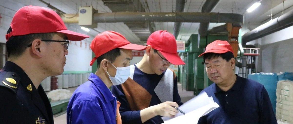 稻庄镇:督导检查寻根源,安全生产促发展