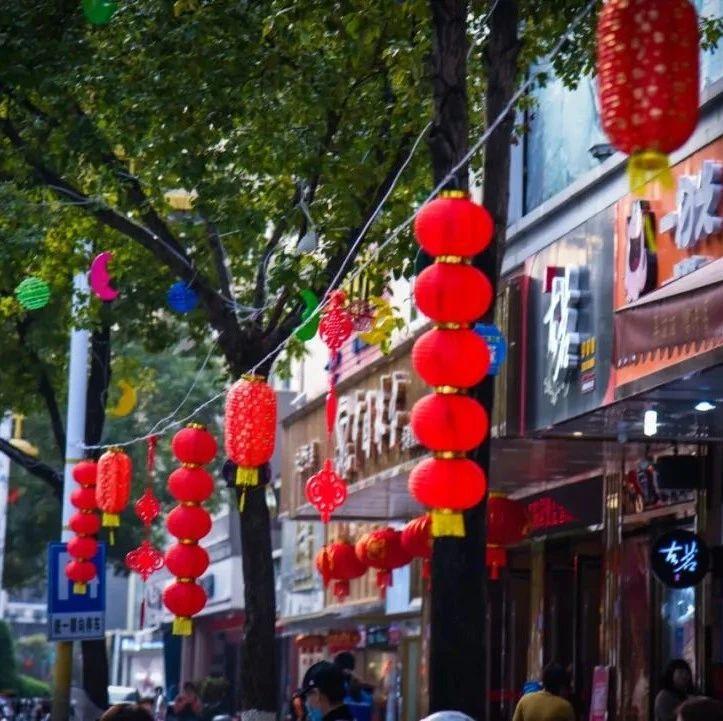 红灯笼、中国结扮靓永春街头!红红火火,年味扑面来