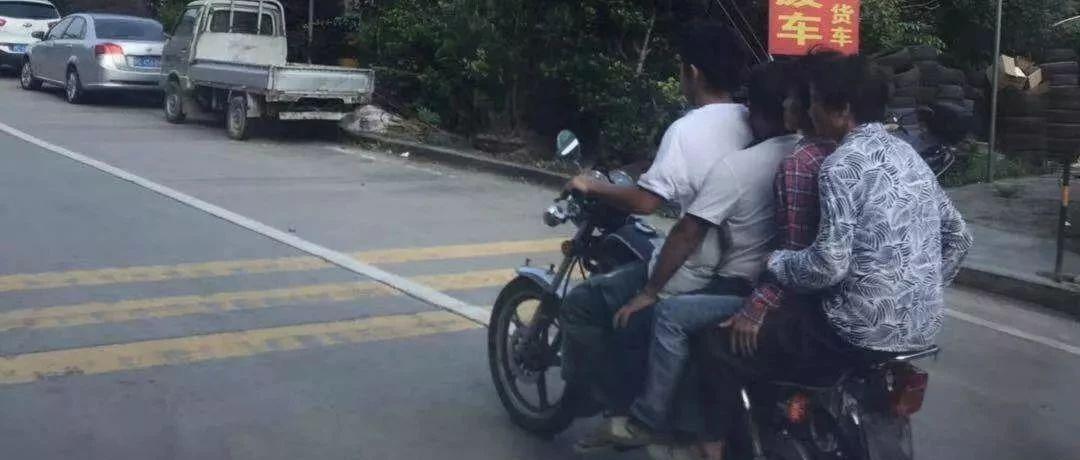 危險!永春這裡一輛摩托車坐了4人,這是當汽車開的節奏啊!