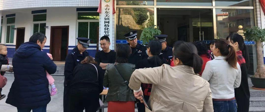 作案11起!�@名男子在永春�|�P、�|平、桃城�等地�I�`衣物,涉案金�~8000多元