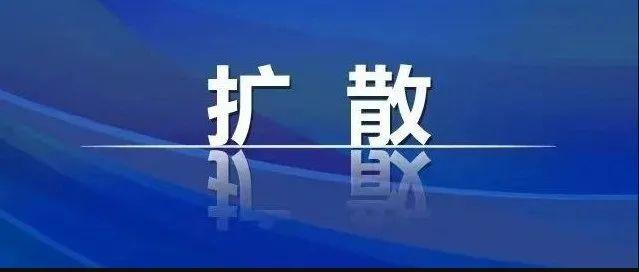 扩散!10月1日起,永春这个路段禁止所有汽车类机动车通行