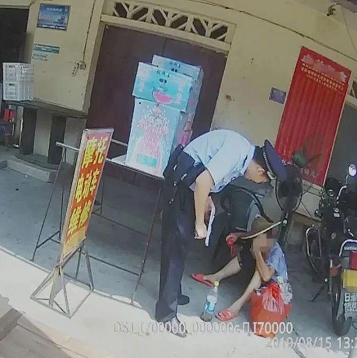 永春7旬老人中暑晕倒,五里街派出所民警暖心救助