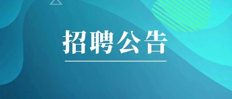 郑州热力集团有限公司亚愽国际娱乐
