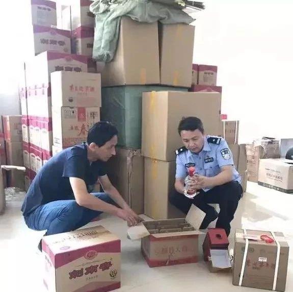 【�P注】信�警方再破特大制售假酒案,涉及多��知名品牌