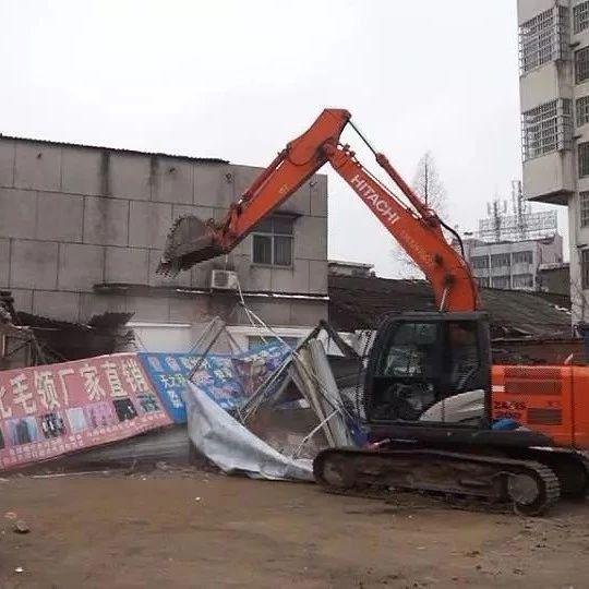 光山张围孜羽绒大市场安置区和羽绒大市场项目区两处违章建筑被依法拆除