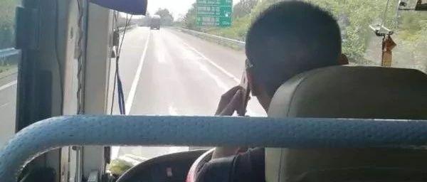 �@心!光山一客�司�C高速上20分�接打5����!被乘客�e�螅��Y果…