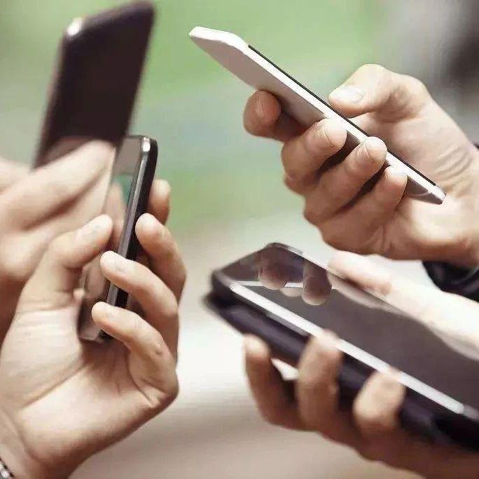 澳门威尼斯人网址手机号码用了5年以上的看下!喜讯来啦!