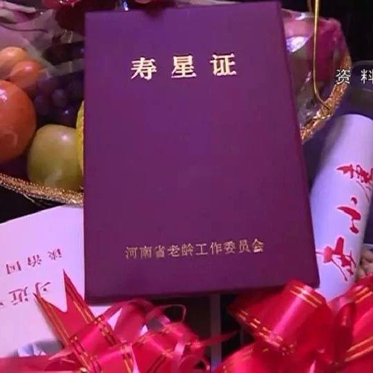 光山,名副其实的中国长寿之乡!中国生态宜居之乡!