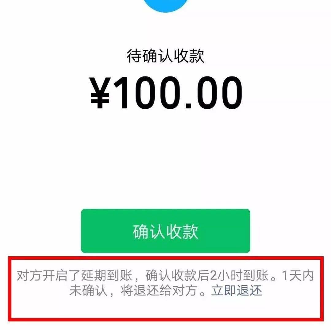光山人常用微信�D�~的注意!弄清�@��功能才能防止�X�w走!�F在知道�不晚!