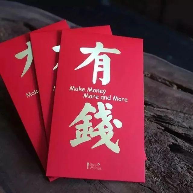 光山人的春节账单来啦!过年需要花多少钱?算完惊呆了……