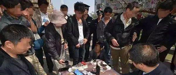 扩散!光山爱打牌的注意了!春节赌博超200元或可被拘留…