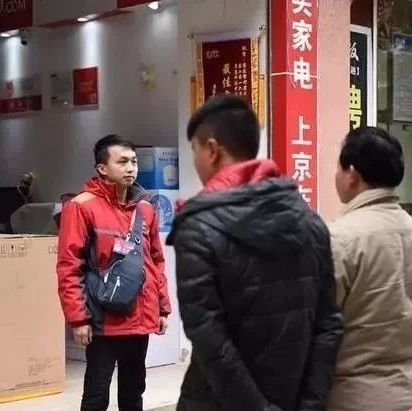 """""""光山农村新型毒瘤"""",让好多人不敢回家过年,到底咋回事呢?"""