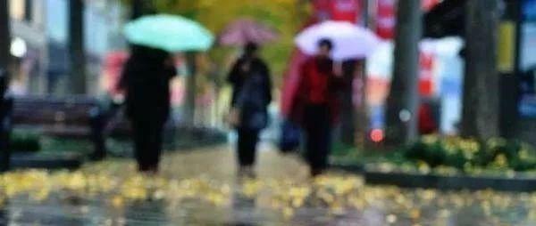 狂降至17℃+雨雨雨!光山假期天�獯蠓崔D!�有�@件事必�要注意......