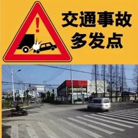 光山交警再发布五处事故多发路段,途经请您谨慎驾驶!