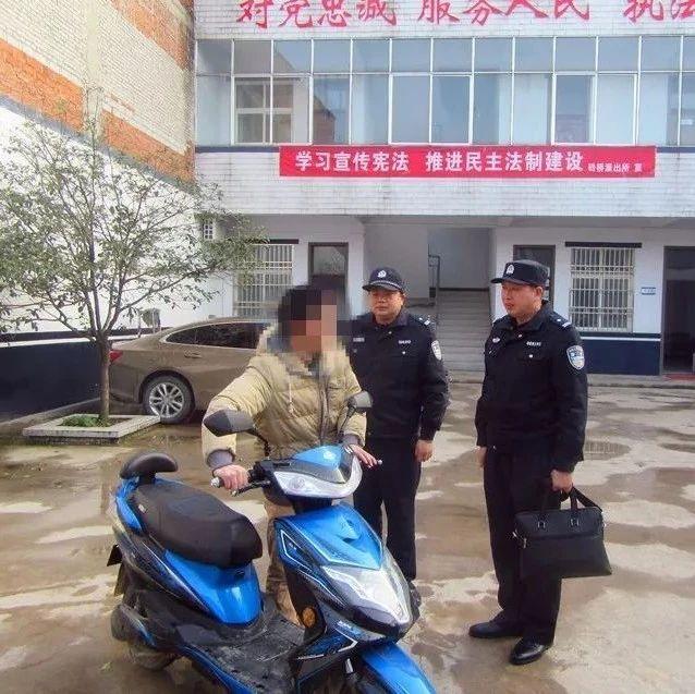 光山李某祥在医院盗窃电动车,警方8个小时追回…
