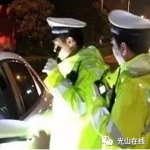 震�@!光山公安交警��名曝光29名醉�{酒�{人�T名��