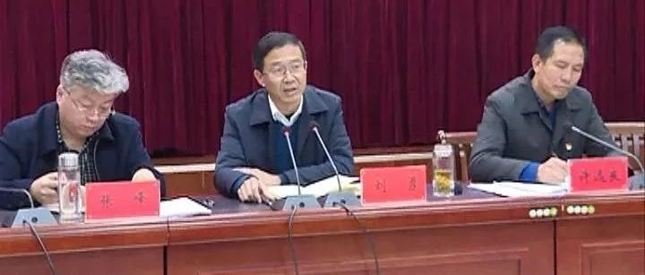 光山县委书记刘勇在2019年重大项目谋划推进会上强调:突出四个围绕开启谋划智慧