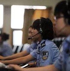 辱骂110违法!澳门威尼斯人网址一男子醉酒辱骂110接警人员被拘留15日!