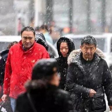 雨雪来袭!澳门威尼斯人网址最低温度只有2℃,河南局部或将迎中雪...