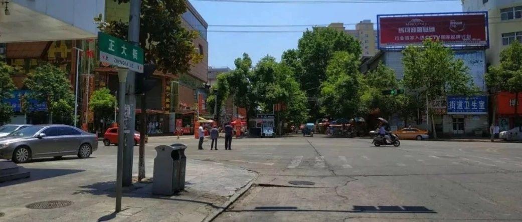 光山人民的老城���――正大街迎�硇乱���,�⒂写笞�化!