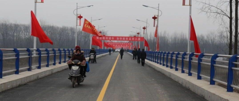 前楼大桥竣工通车!杨湾大桥开工建设!光山的区位优势将进一步提升