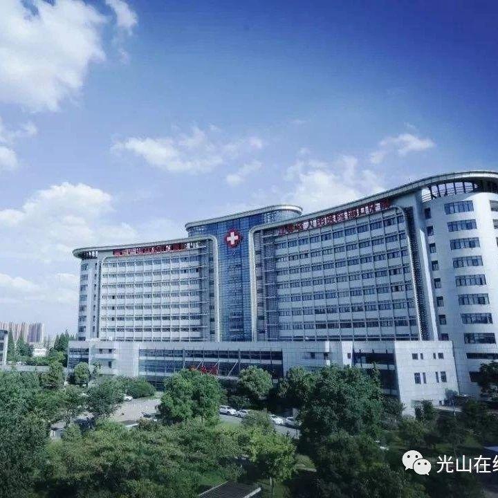快看!信阳57家大医院满意度排名出炉!看看光山医院排第几