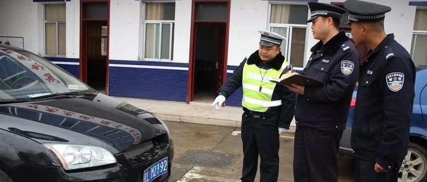 醉�{追尾�邀人行�垂馍�赡凶与p�p被依法刑事拘留