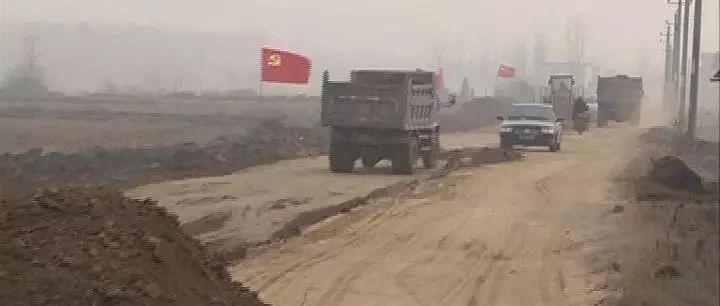 太好了!光山又一条路将于春节前全线贯通,以后这些地方出行更方便了・・・