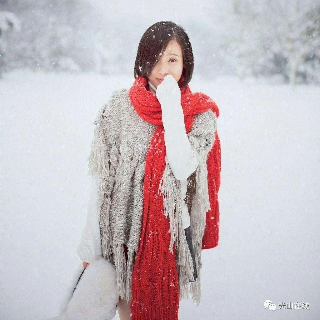 光山最冷的日子来了!本周或迎来2019年首场雪!还有这些消息你要知道......