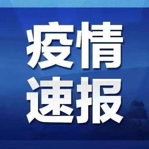新增2例确诊病例详情!2月19日信阳市新型冠状病毒肺炎疫情情况