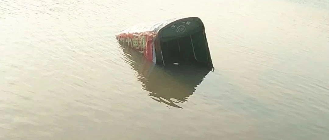 惊心!光山邻县3岁男童意外落水,紧急时刻幸亏…