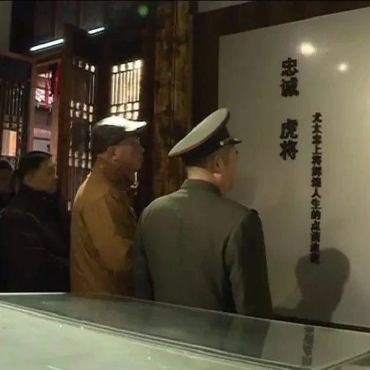 光山县举行尤太忠将军诞辰100周年纪念活动