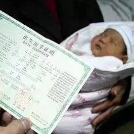 光山人速看,明年1月1日起新出生的宝宝,将赶上一个变化!
