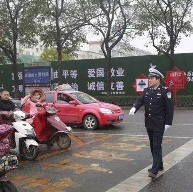 信阳市政府发布通告!即日起,严查老年代步车上路、拆除电动车雨伞雨棚!