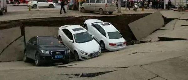 光山路面坍塌事故,原因公布!