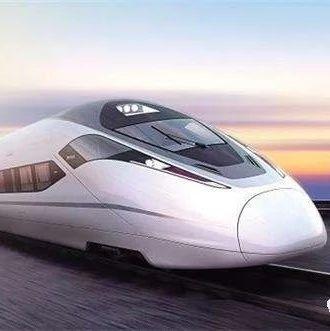 信阳新高铁站刚刚选址,有望建在光山!快来支持咱的家乡吧!