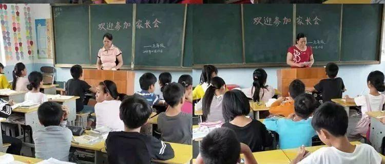 [家校联合,共促成长]为了更好地促进教育教学工作,上砂�下联学校�M�召�_家长会