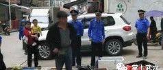 武穴两名商贩竟持刀威胁执法人员.....