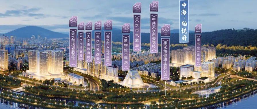 中海・铂悦府|中芯价值聚合之地#可以主城芯,何必住远郊?