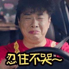 漯河人挺住!中秋假期天气大反转!还有6个好消息和4个坏消息…