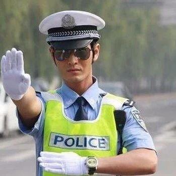交警重要发布!与朝阳每一个驾车者有关!