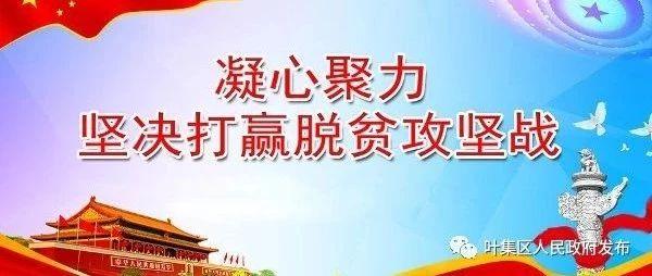 澳门太阳城官网扶贫工作登上安徽日报