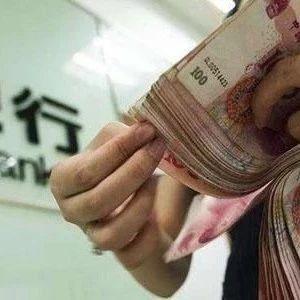 广饶:银行失误错转账,对方竟然拒绝归还?